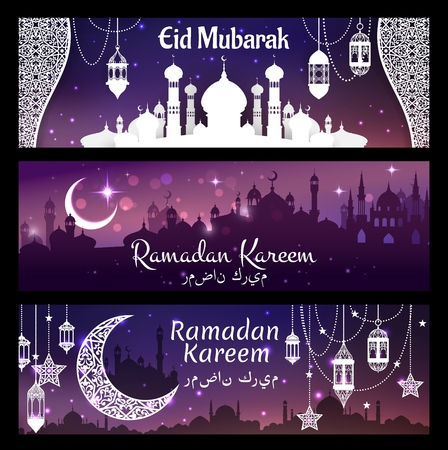 Islam religion holiday banners. Ramadan Kareem and Eid Mubarak, Taj Mahal silhouette, lanterns and crescent, stars and garland. Ornament and mosque silhouette, night sky and arabic calligraphy vector Vetores