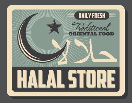 Halal store advertisement retro poster for traditional Muslim food products. Vector vintage design of Islam religious crescent moon and star symbol with Arabic halal script writings