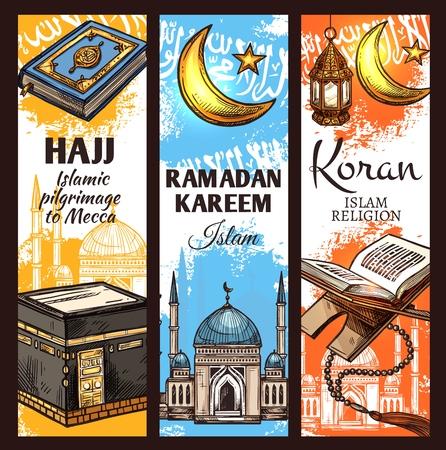 伊斯兰教宗教斋月Kareem,Muslim Hajj到麦加和阿拉伯语古兰经书。伊斯兰Kaaba清真寺,新月和灯笼,念珠珠和Masjid草图。宗教朝圣矢量主题