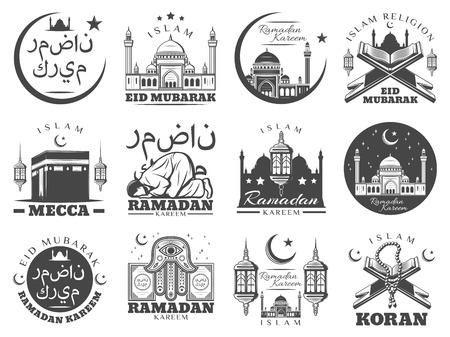 Ramadan Kareem e Eid Mubarak salutano le icone della festa della religione islamica. Moschea musulmana Kaaba alla Mecca con luna crescente e stella, lanterna Ramadan, preghiera e calligrafia araba vettore monocromatico