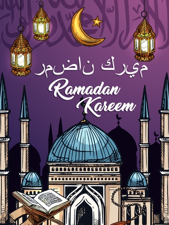 Ramadan Kareem islam religion fasting month. Muslim mosque and festive arabian lantern with crescent moon, sacred Koran and rosary beads sketches. Islamic Ramazan Eid Mubarak greetings vector design