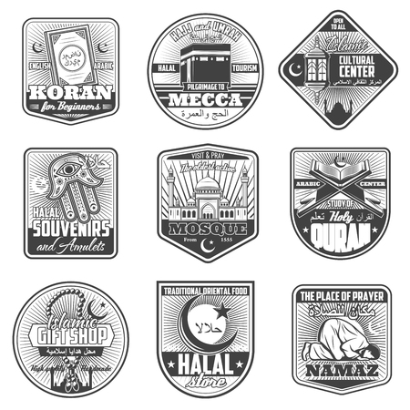 Islam religious symbols and worship signs. Vector icons of Muslim mosque for Mecca hajj, namaz prayer or halal food and tourism center, hamsa amulet with Koran Arabic writings for religion study Foto de archivo - 118668611