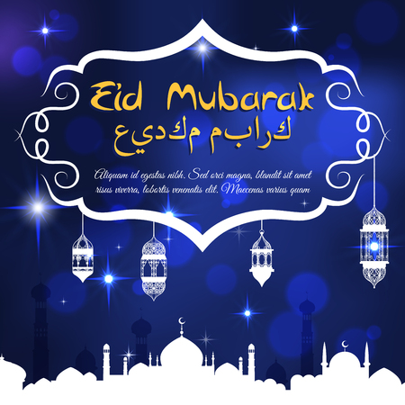 Eid Mubarak greeting card for Islam religious holidays. Vector design of Muslim mosque silhouette with crescent moon and star or ornate lanterns on blue twinkling night with Arabic script writings