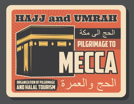 Islam halal tourism and religious pilgrimage to Mecca for tour agency advertisement. Vector retro design of sacred Kaaba in Medina for Islamic hajj and umrah pilgrims worship and Quran or Koran pray