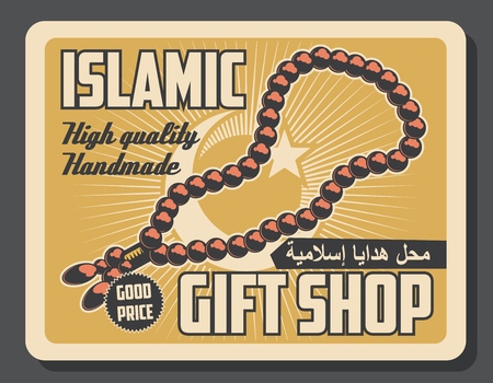 Islamic gift shop advertisement retro poster of Muslim mullah priest beads. Vector vintage design of crescent moon with Arabic script writings for religious society 일러스트