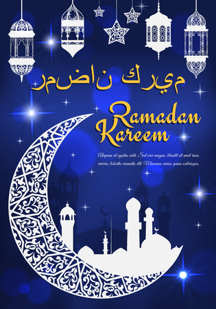 Ramadan Kareem poster of islam religion holy month. Mosque and minaret on crescent moon, decorated by lanterns with ornament in night sky and stars. Muslim religious holiday greeting card vector