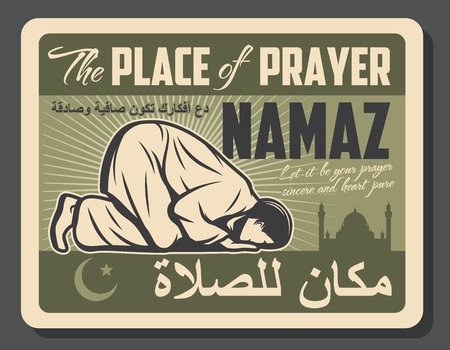 Muslim namaz or salah pray place poster. Vector vintage design of Islamic religious man on salat worship carpet or Bergama rug for Muslim Quran or Koran prayer