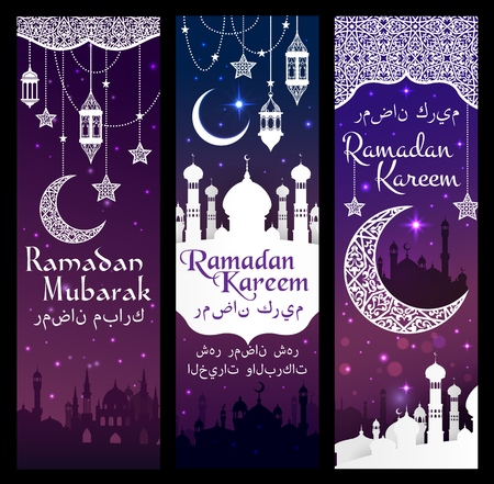 Islam religion holiday banners with religious symbols. Ramadan Kareem celebration, lanterns and crescent, stars and garland. Ornament and mosque silhouette, night sky and arabic calligraphy vector