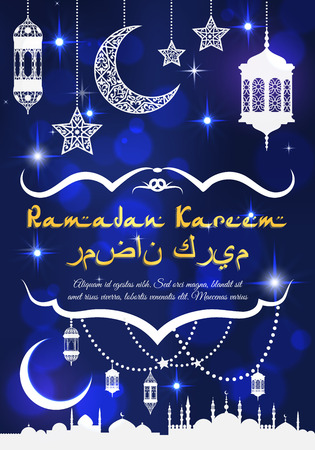 Ramadan lantern and mosques silhouette on greeting card Night sky with bright stars, arabic lamp and crescent moon, garlands of beads. Islam muslim religion holiday or festival poster vector Illustration
