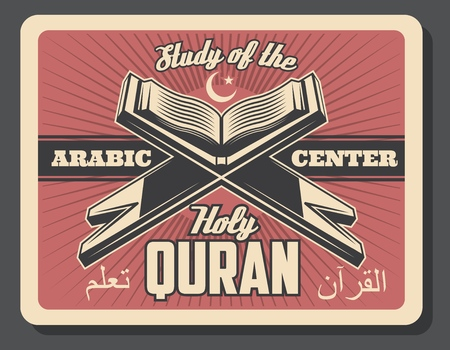Islam religious worship center and Muslim culture study school. Vector retro design of Quran or Koran holy book with crescent moon, star and Arabic script writing for religion society