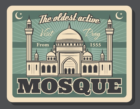 Islam culture and Mosque visit advertisement retro poster for halal tourism and religious tours. Vector vintage design of Muslim mosque with minarets and domes, crescent moon and star symbol