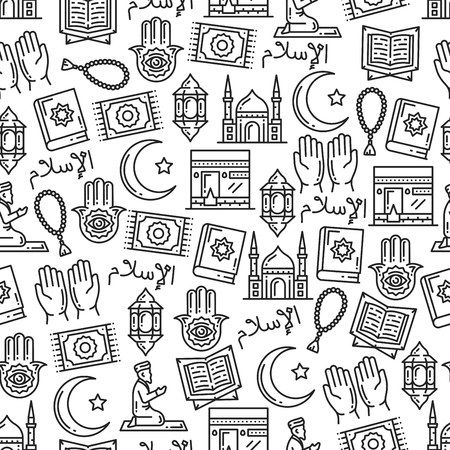 Islam religion holy symbols in seamless monochrome pattern. Hamsa hand and crescent with star, beads and lantern, mosque and prayer. Quran and arabic calligraphy in endless texture outline vector