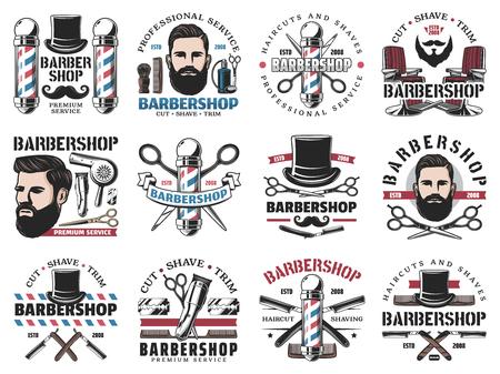 Afeitado y peinado de barba, iconos aislados de peluquería. Vector de corte de pelo y peinado, peluquero o peluquero profesional. Tijeras y recortadora, cepillo y perfume masculino, sombrero de copa y sillón, hoja de afeitar Ilustración de vector