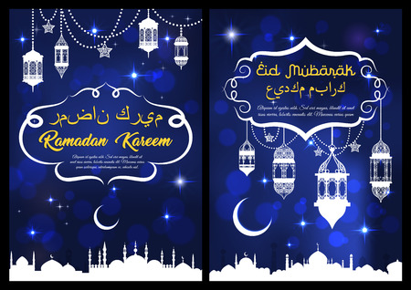 Ramadan Kareem and Eid Mubarak greeting cards for Muslim religious holiday. Vector white mosque silhouette with minarets, lanterns or crescent moon and twinkling stars with Arabian writings design