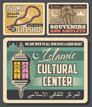 Muslim religion retro posters of vector Islam mosque, Ramadan holiday arabic lantern, crescent moon and star, hamsa hand and rosary beads. Islamic cultural center or gift shop design
