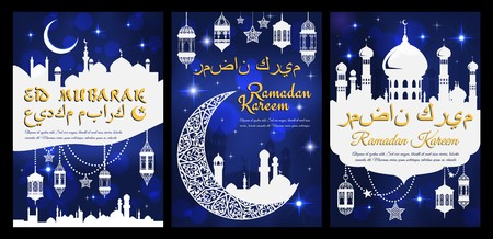 Eid Mubarak and Ramadan Kareem Muslim holidays posters or greeting cards. Vector Islamic design of white mosque, crescent moon with Arabic ornament and writings or twinkling stars on blue sky Illustration