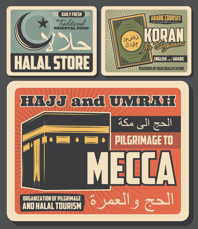 Islam religion sacred Quran book, Kaaba building of Mecca mosque, crescent moon and star vector posters of Muslim religious architecture or culture. Arabic courses, religious travel, pilgrimage design Illustration