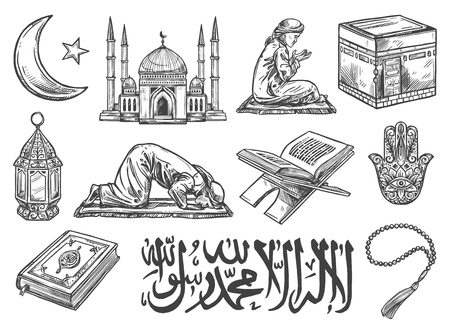 Islam religion and culture line art icons. Muslim mosque and crescent moon, Ramadan lantern and Holy Quran, arabic calligraphy, Kaaba mosque in Mecca, prayer or salah, rosary and hamsa, hand vector