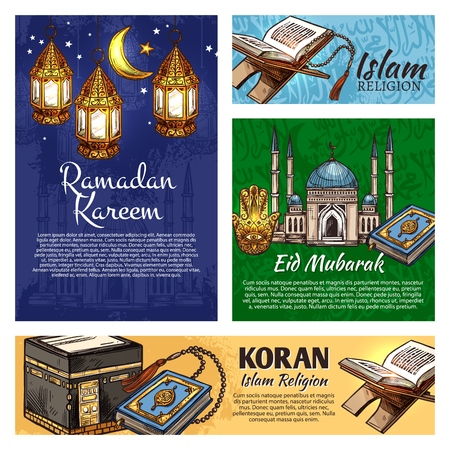 Islam religion Ramadan Kareem and Eid Mubarak festive lantern, muslim mosque and Koran. Crescent moon, Kaaba masjid and lamps, Quran, rosary beads and hamsa vector sketches design