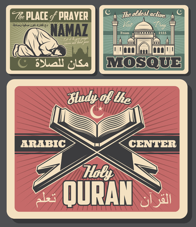 Islam religion retro cards. Holy muslim symbols with prayer on knees and namaz, mosque and Quaran book, crescent and star. Arabic center on vintage posters, travel to islamic countries vector