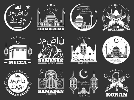 Islam religious holidays icons for Ramadan Kareem and Eid Mubarak greeting cards design. Vector symbols Muslim mosque in Mecca, crescent moon and star with Arabic script writings and religion symbol Ilustracja