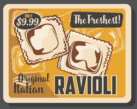 Ravioli pasta Italian cuisine dumpling with meat and vegetable fillings 일러스트