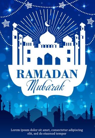 Ramadan Kareem vector greeting card of Muslim religion mosque, crescent moon and stars.