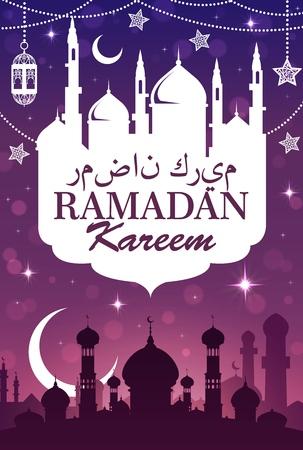Ramadan Kareem Muslim mosque, Islam religion lanterns, crescent moon and stars white silhouettes, Eid Mubarak  design. Ilustrace