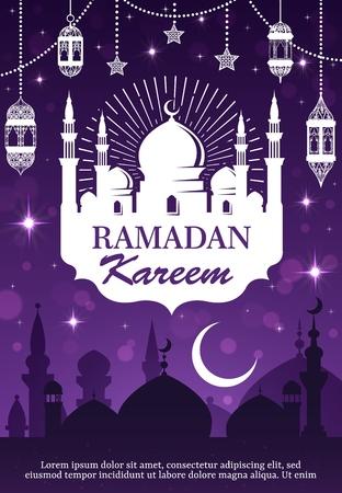 Ramadan Kareem lanterns and Muslim mosque vector design of Eid Mubarak theme.