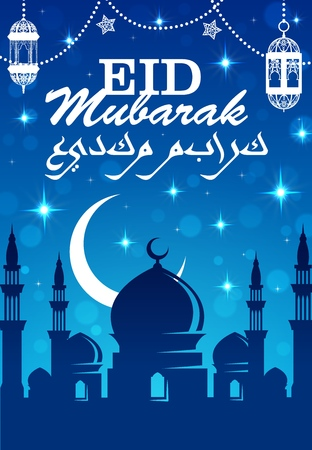 Ramadan Kareem and Eid Mubarak vector greeting card of Islam religion fasting month design. Muslim mosque with crescent moon, stars and festive arabic lanterns on blue night sky background