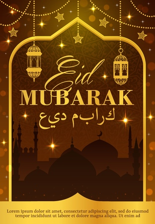 Eid Mubarak and Ramadan Kareem Muslim religion holiday vector design. Islamic mosque, crescent moon and star, festive lanterns and lamps with arabian ornament and greeting wishes calligraphy