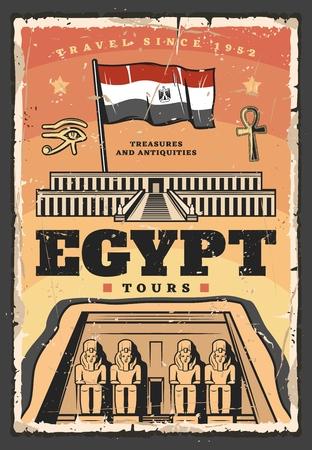 Diseño vectorial de viaje a Egipto con el antiguo templo egipcio del faraón Ramsés. Edificio religioso de Abu Simbel con estatuas de fachada, bandera, símbolo ankh y ojo de horus. Cartel de hito de la arquitectura de egipto Ilustración de vector
