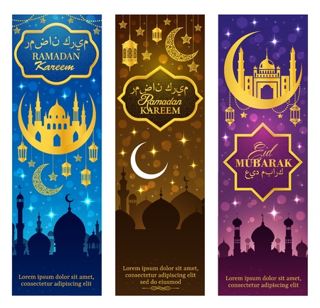 Ramadan Kareem and Eid Mubarak vector greeting banners of Muslim mosques with crescent moon, stars, arabic lanterns or ramazan lamps. Islam religious holiday celebration design
