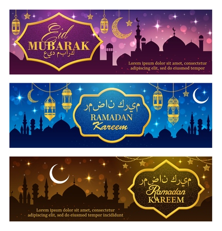 Ramadan Kareem Islam religion holiday vector design with Eid Mubarak greeting wishes calligraphy. Muslim mosques with arabic lanterns, golden crescent moon and star, decorated with arabian ornaments Фото со стока - 121133835