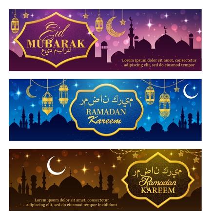 Ramadan Kareem Islam religione vacanza disegno vettoriale con Eid Mubarak saluto auguri calligrafia. Moschee musulmane con lanterne arabe, luna crescente dorata e stella, decorate con ornamenti arabi Vettoriali