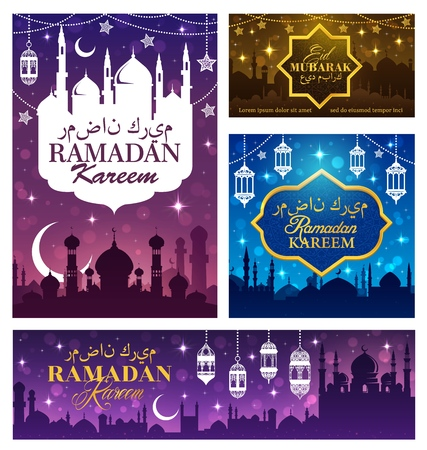Ramadan Kareem and Eid Mubarak Muslim religious holidays. Vector Ramadan Kareem in Arabian calligraphy, Eid Mubarak celebration lanterns and night mosque with crescent moon and star silhouette Ilustração