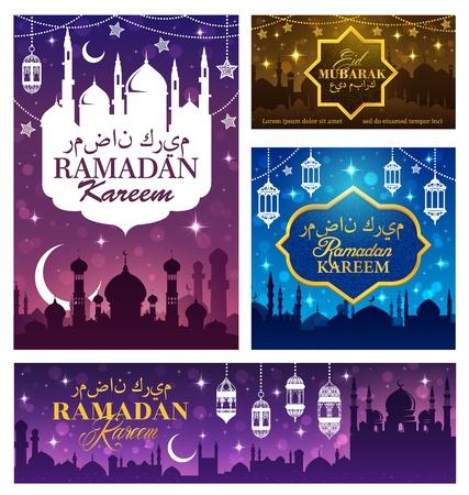 Ramadan Kareem et Eid Mubarak fêtes religieuses musulmanes. Image vectorielle Ramadan Kareem en calligraphie arabe, lanternes de célébration de l'Aïd Mubarak et mosquée de nuit avec croissant de lune et silhouette d'étoile