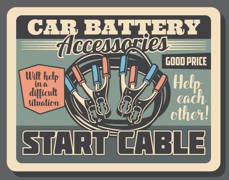 Cables de arranque del motor del coche, cartel vintage del centro de servicio automático. Cables de puente de encendido de vehículos vectoriales, taller de repuestos y accesorios automotrices o estación de garaje mecánico