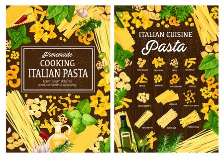 イタリア料理パスタ料理の食材やスパイス。  イラスト・ベクター素材