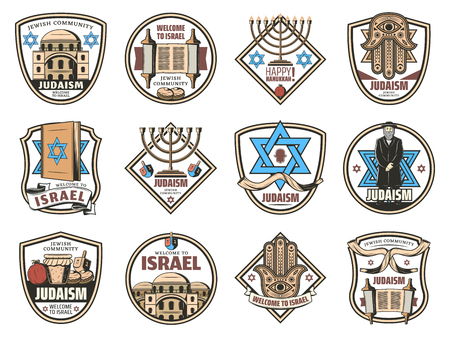 Israel traditional Jewish symbols, Judaism religion icons. 矢量图像