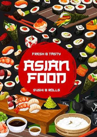 Sushi Japanese bar and Asian restaurant menu Zdjęcie Seryjne - 123370346