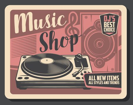 Music shop of vinyl record player, DJ sound equipment, loudspeaker and treble clef vector poster. Retro musical items of music store, entertainment themes design