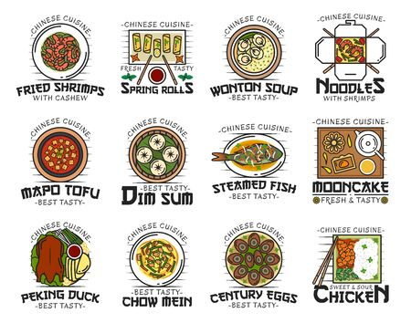 Chinese cuisine food isolated logos. Vector fried shrimps with cashew, spring rolls and wonton soup, noodles and mapo tofu, dim sum and steamed fish, mooncake and peking duck, chow mein and chicken