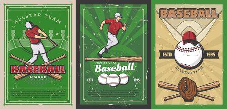 棒球运动体育场球场与击球手和接球队员,球和球棒,投手手套,头盔和统一的帽子矢量设计。运动比赛匹配复古海报