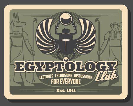 Affiche rétro du club d'égyptologie de la conception vectorielle de la religion de l'Egypte ancienne. Dieux égyptiens d'Anubis à tête de chacal et Horus à tête de faucon, amulette scarabée avec ailes et soleil dans les pattes