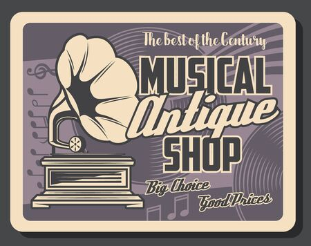 Retro musical instruments shop and antique music salon vintage poster. Vector music notes, phonograph gramophone and vinyl records, rarity songs and record players professional store