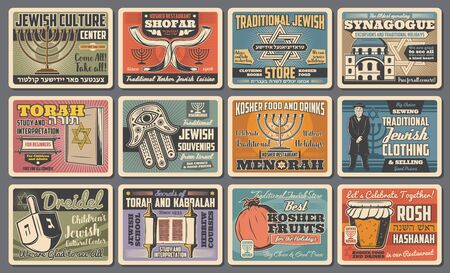 Jewish symbols of judaism religion holidays and Israeli culture. Vector Hanukkah menorah, torah and shofar, dreidel, Star of David and honey, donut, pomegranate, synagogue and rabbi, hamsa and book