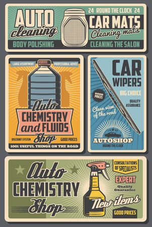 Automobile spare parts autoshop and car accessories vintage posters. Vector car service vehicle mats cleaning salon, auto chemistry fluids and windshield wipers, glass cleaner and upholstery polisher Illustration