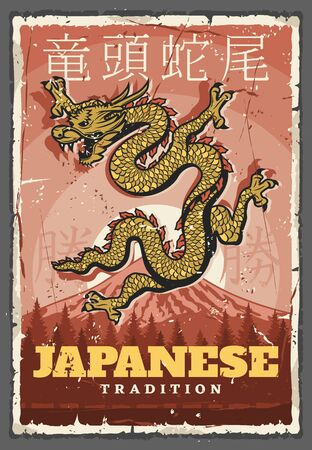 Japanese tradition and Japan culture, welcome to Tokyo vintage poster. Vector Japanese mythic dragon, Fuji Mount and rising sun with hieroglyphs, ancient history and landmark symbols Illustration