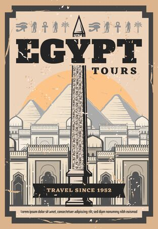 Ancient Egypt historic landmark tours, Cairo antique city sightseeing travel trips. Vector vintage poster of Egypt tourism, Ancient Egyptian Pharaoh Pyramid of Giza with hieroglyphs and deity gods
